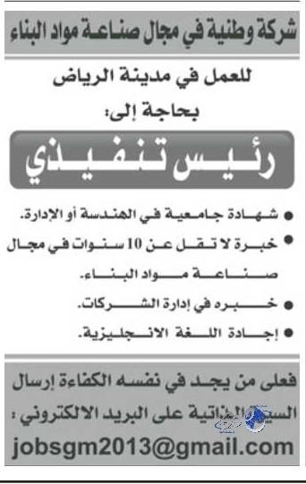 2013-04-13_072914