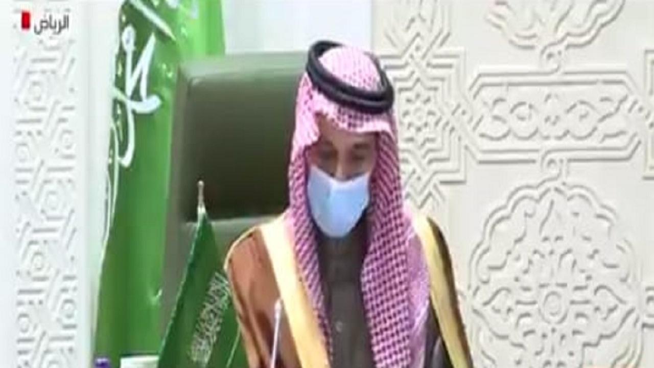 بالفيديو.. وزير الخارجية: فتح سفارة المملكة في الدوحة خلال أيام