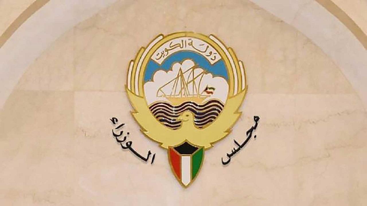 مجلس الوزراء الكويتي يدين محاولات مليشيا الحوثي لاستهداف المملكة