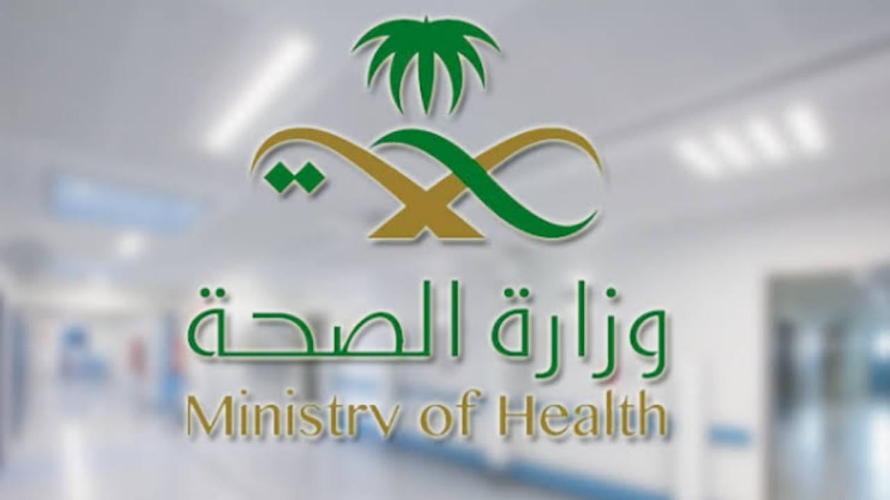 «الصحة»: تسجيل 1534 حالة إصابة جديدة بفيروس كورونا