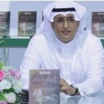 خالد ساعد ابوذراع