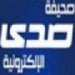 شيخة عبدالله آل طالب