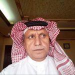 احمد آل عيشان