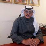 مبارك حسين آل سراج